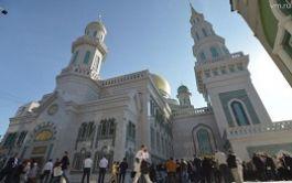 О проведении Джума-намаза в Московской Соборной мечети