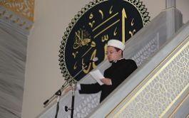 Проповедь имам-хатыба Ислама Зарипова «Толкование суры аль-Фаджр» (Часть вторая)
